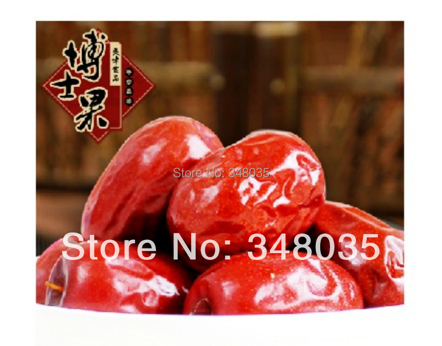 HEALTH CARE 500g Red dry Dates xinjiang jujube bag organic dried fruit with herbal function