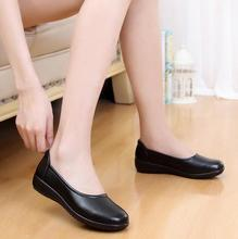 Autumn 2015 Mother's Shoes Comfort Woman Black For Work OL Lady Non-slip Flat Women's Leather Shoes Soft And Light Size 35-41(China (Mainland))