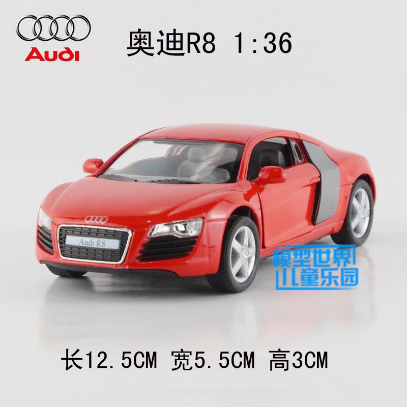 Wholesale 10pcs/pack Brand New 1/36 Scale KINGSMART Pull Back Car Toys Audi R8 Diecast Metal Car Model Toy<br><br>Aliexpress