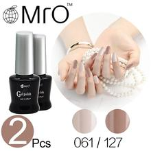 Mro 2 pieces/lot 3 step esmaltes permanentes de uv gel nail polish set soak off gel varnish China gel lacquer vernis a ongle(China (Mainland))
