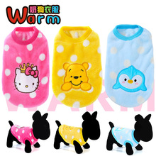 Warm Puppy Clothes, Baby Dog And Cat Clothes Cute Double Flannel Pet Vest  XXS Wholesale Pet Products,Free Shipping!