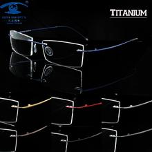 Buy Man Women Memory Titanium Rimless Eyeglass Frames Men Flexible Spectacles Glasses Eyewear Rx Clear Lens oculos de grau for $24.71 in AliExpress store