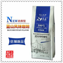 454g Medium Baking Top Quality Of Original Blue Mountain Coffee Beans Cooked Coffee Bean Slimming Coffee