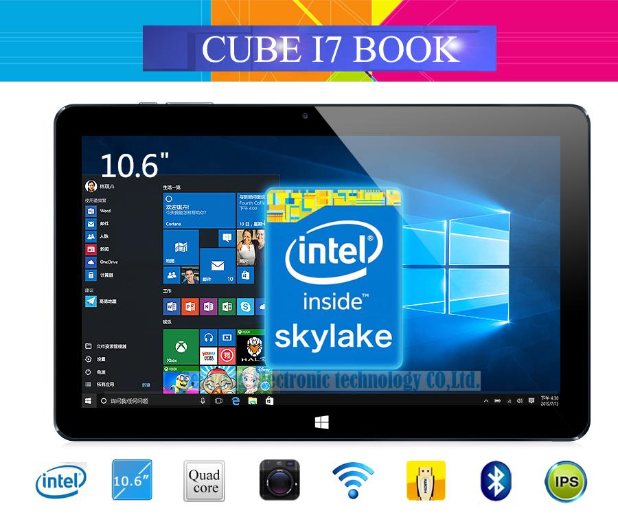 Original Cube I7 Book Windows 10 Tablet PC 10.6'' IPS 1920x1080 Intel Core M3-6Y30(Skylake) Dual Core 4GB/64GB Camera Type C(China (Mainland))