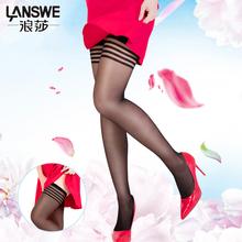 LANSWE 5pairs/lot high quality women anti-hook stocking lady over knee brand stockings langsha(China (Mainland))