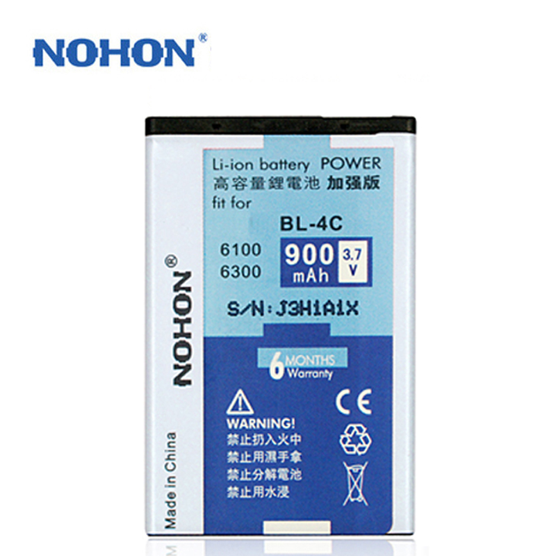 NOHON Battery High Capacity 900mAh BL 4C For Nokia 8208 C1-00 C2-05 T1201 HB4A3 BL4C Best Quality(China (Mainland))
