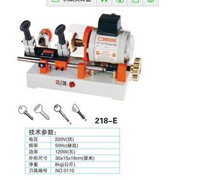 free shipping 2015 HOT SELL wenxing 218E key cutting machine car key making machine car key cutting machines wenxing(China (Mainland))