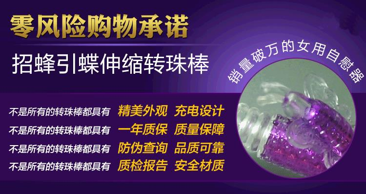 LY Adult zhaofengyindie USB charging telescopic rotary bead AV rod female G-spot masturbation of health care products wholesale  LY Adult zhaofengyindie USB charging telescopic rotary bead AV rod female G-spot masturbation of health care products wholesale  LY Adult zhaofengyindie USB charging telescopic rotary bead AV rod female G-spot masturbation of health care products wholesale  LY Adult zhaofengyindie USB charging telescopic rotary bead AV rod female G-spot masturbation of health care products wholesale  LY Adult zhaofengyindie USB charging telescopic rotary bead AV rod female G-spot masturbation of health care products wholesale  LY Adult zhaofengyindie USB charging telescopic rotary bead AV rod female G-spot masturbation of health care products wholesale  LY Adult zhaofengyindie USB charging telescopic rotary bead AV rod female G-spot masturbation of health care products wholesale  LY Adult zhaofengyindie USB charging telescopic rotary bead AV rod female G-spot masturbation of health care products wholesale  LY Adult zhaofengyindie USB charging telescopic rotary bead AV rod female G-spot masturbation of health care products wholesale  LY Adult zhaofengyindie USB charging telescopic rotary bead AV rod female G-spot masturbation of health care products wholesale