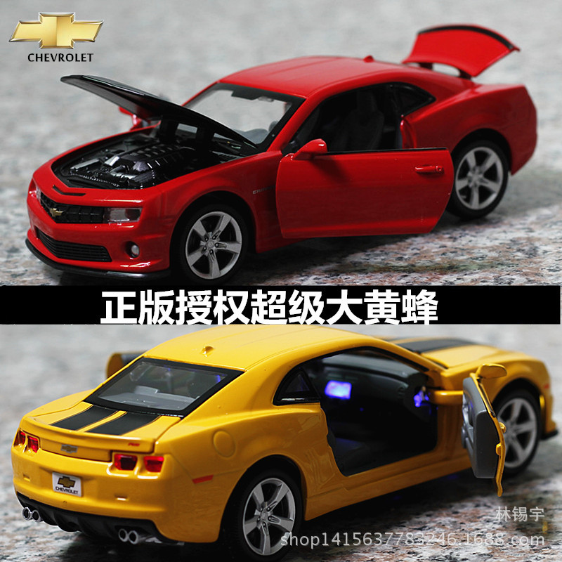 Super Cool 1:32 Chevrolet Camaro Sports Car Bumblebee Alloy Model Car Kids Toys Birthday Gift 2 Colors Scale Models 1PC(China (Mainland))