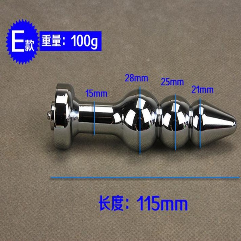 sex toy electric shock New design steel butt plug wave physical therapy equipment massager Electric shock anal plug Style- E(China (Mainland))