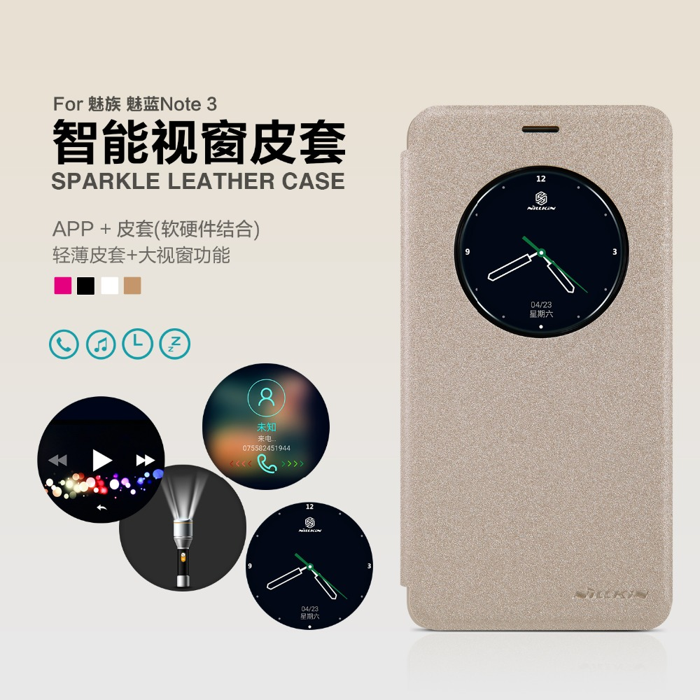 For Meizu M3 Note case Nillkin Sparkle leather case for Meizu M3 Note phone case for Meizu M3 Note protective case(China (Mainland))