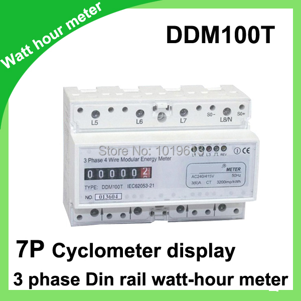 3 Phase Energy Meter : Din rail three phase kwh meter energy wires