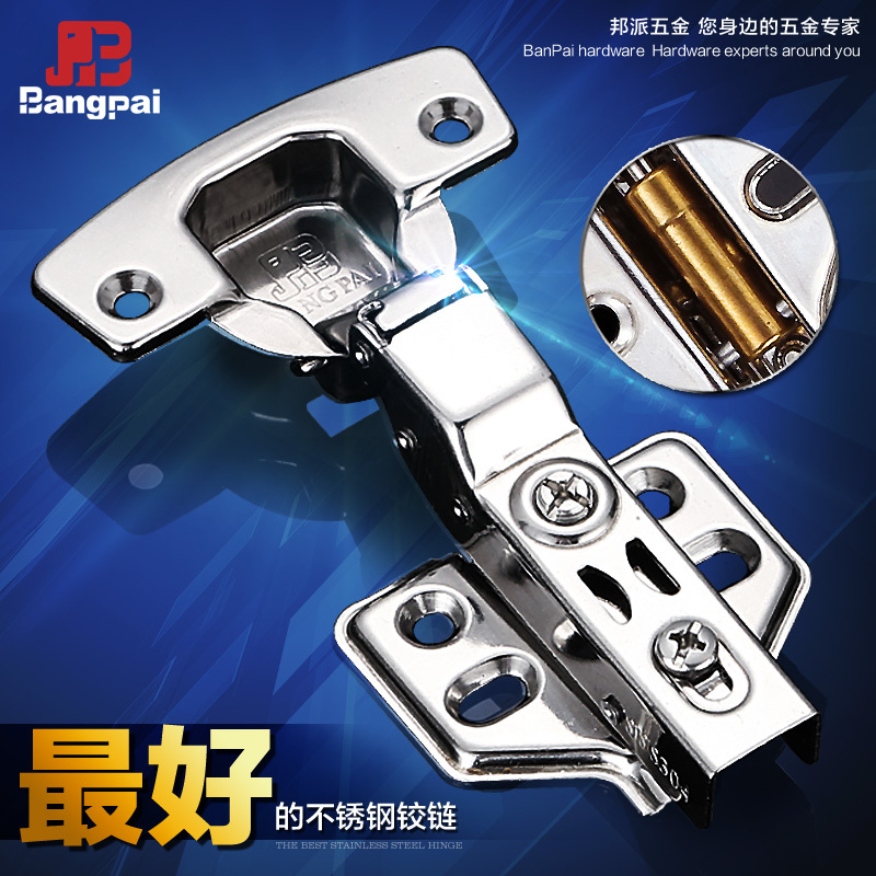 [3] factional loaded hinge stainless steel hinge cabinet wardrobe door hinge buffer hydraulic damping(China (Mainland))