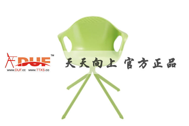 artistic appearance lobby chair stylish life furniture curve flawless occasional chair contemporary<br><br>Aliexpress