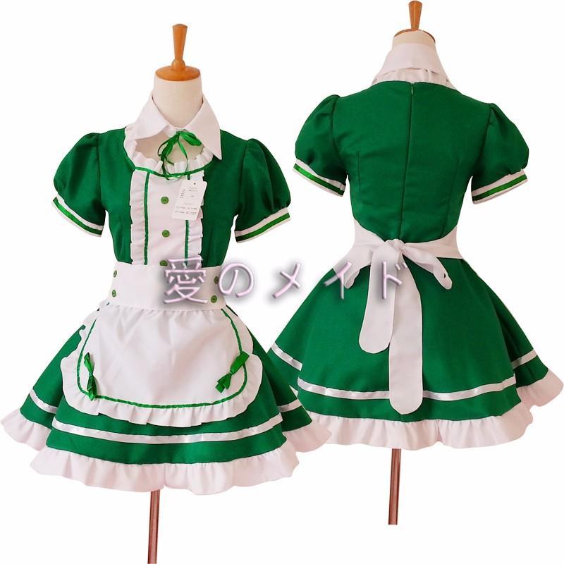 DB23978 sissy maid uniform-12
