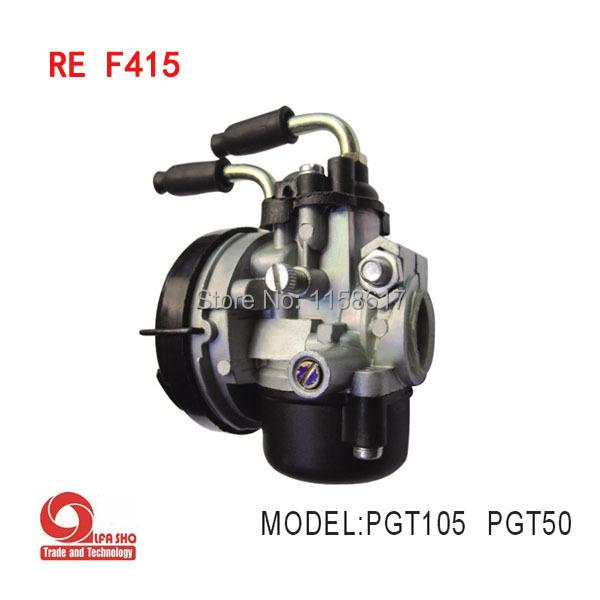 Наклейки для мотоцикла REF415 /105 PGT50 ATV,  ISO9001