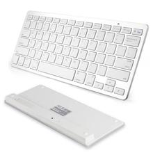 Adroit 1PC White Slim Mini Bluetooth Wireless Russian Keyboard For Win8 XP IOS Android For ipad JAN1