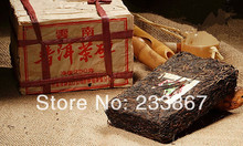 250g Made In 1988 Raw Puer Tea Pu'er Tea Chinese Naturally Organic Matcha Puerh Tea ,Smooth,Ancient Tree Free shipping