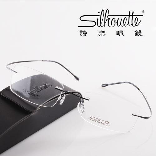 Occhiali da vista senza montatura in titanio www for Occhiali in titanio da vista