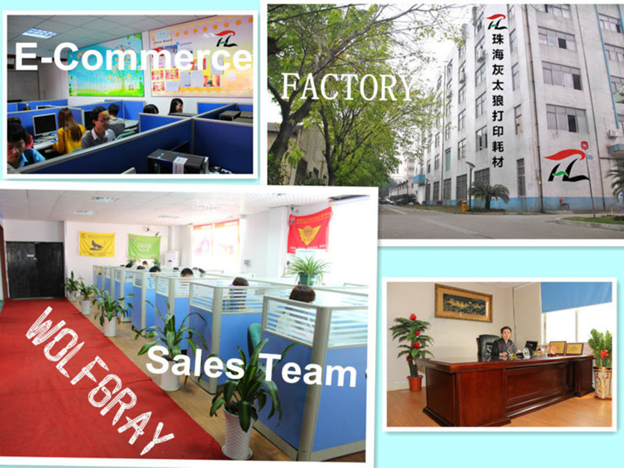 factory- 4