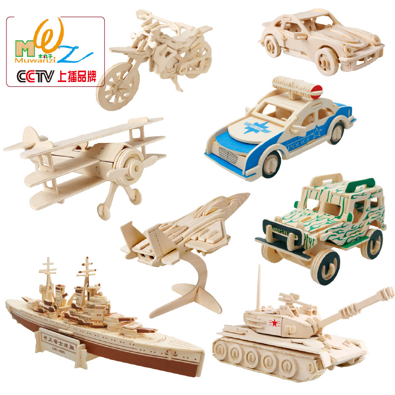 3D Wooden Puzzle Model Building Blocks Boys Girls Educational Toys Vehical jeep/truck/sports/police car Models Random Style(China (Mainland))