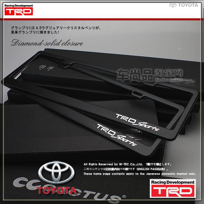 toyota refires trd car license plate frame aluminum license plate frame