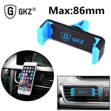 GKZ R2 Luxury Mobile Car Phone Holder Air Vent Mount Cellphone Stand GPS Bracket 360 Rotate Adjustable Holder for Under 6″ Phone