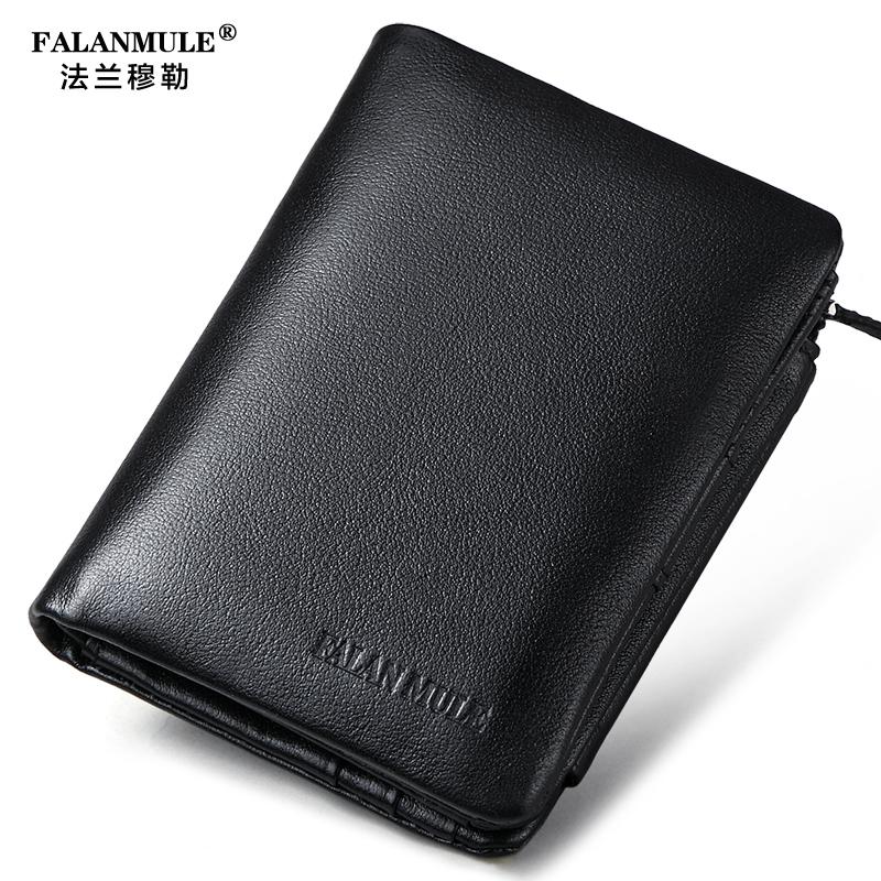 Frank Muller 2015 new leather wallet male long head layer cowhide wallet Korean Short wallet<br><br>Aliexpress