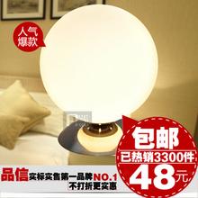 Table Lamps Promotion Shop