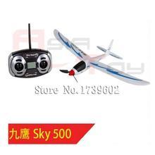 Nine Eagles genuine Sky 500 3 aisle aircraft 2 4GHz NE R C 787B Rc Spare