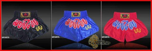 Free Shipping Muay Thai Boxing MMA Sanda Shorts Trunks Size M-XXXL Colour Black / Blue / Red (U020) !!