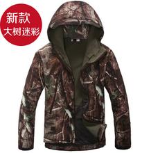 2015 jacket men High quality Lurker Shark skin Soft Shell TAD V 4.0 Outdoor Military Jacket Waterproof windbreaker coat (China (Mainland))