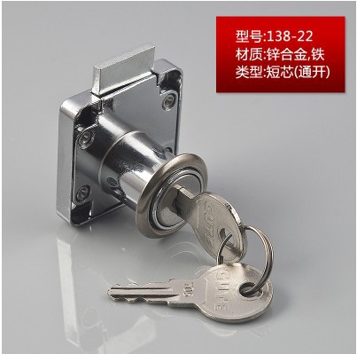 Hardware accessories 2014 new Furniture Computer table Office Desk Drawer Wardrobe Cabinet Lock With keys 2pcs/lot Free shipping(China (Mainland))
