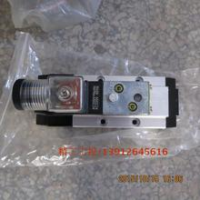 [SA] Japan's solar TAIYO original air pressure machine air control valve RB542M3PA2L no packaging spot
