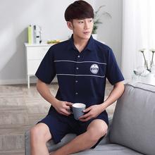 Brand Men Pajamas Sets Summer Pajamas 100% Cotton Letter turndown collar Short Sleeve Men Pajama Shorts New Pyjama Femme(China (Mainland))