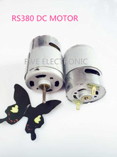 RS380 R380 Carbon-brush 380 DC MOTOR,Use for RC Car/ RC BOAT/DIY MODEL(China (Mainland))