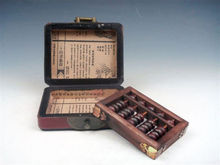 Китайский счеты старый подсчет рама математика феникс дракона кожа коробка латунь замок