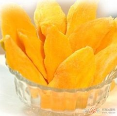 New store promotions:BUY 3 GET 4! Free Shipping! 200 g super fine fresh dried mango, import canned food, delicious(China (Mainland))