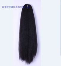 Woman girl WHOLESALE COSTUME stage film bride style hair with real hair shadow crooked crooked hair was fluffy(China (Mainland))