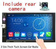 2016 New 12V Car Stereo FM Radio MP3 Audio Player Support Bluetooth Phone with USB/SD MMC Port Car Electronics In-Dash 2 DIN(China (Mainland))