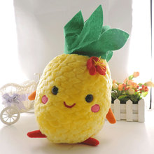 Small Cute Animated Fruit Pineapple 30cm Stuffed Plush Children Soft Toys Yellow Body with Green Leaves Birthday Valentine Gift(China (Mainland))