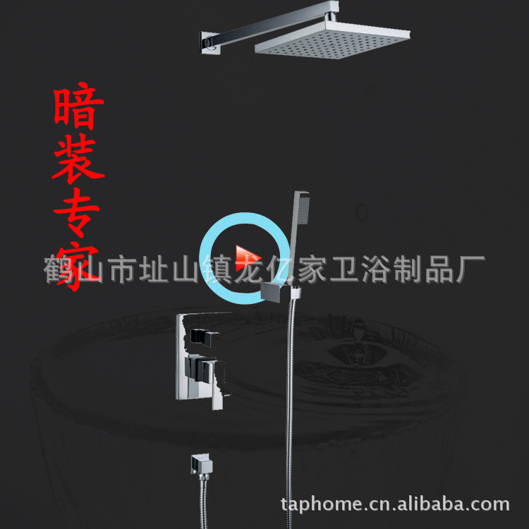 Professional concealed twenty-two features all-copper shower concealed in-wall shower, wall-mounted shower<br><br>Aliexpress