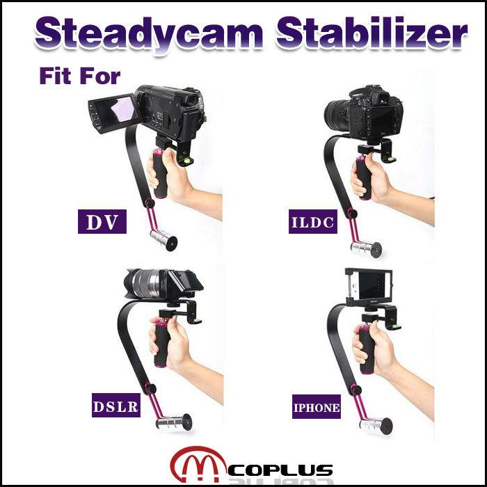 Mcoplus-Professional Handheld Stabilizer Video Steadicam for Digital HDSLR DSLR Rig Shoulder Mount DV Camera Camcorder<br><br>Aliexpress