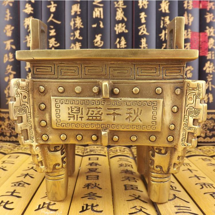 Copper tripod decoration office desk decoration prosperously chiaki gathergold fang ding lucky incensing(China (Mainland))