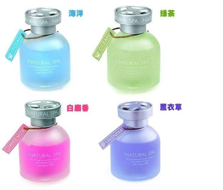 Car Air Freshener Pure fresh quietly elegant sea green tea liquid aromatic car perfume Natural perfume carmate car perfume blue(China (Mainland))