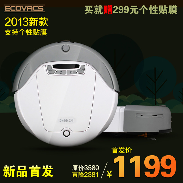 Ranunculaceae worsley ecovacs t5 household intelligent fully-automatic sweeper robot vacuum cleaner