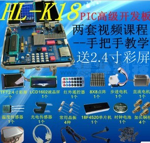PIC microcontroller development board PIC learning plate K18 - C type luxury package sent screen /(China (Mainland))