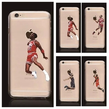 Buy NBA star basketball player phone case iphone 5 5s 6 6s 7 plus Jordan 23 james harden curry hard PC back cover coque fundas Co.,Ltd ) for $1.19 in AliExpress store