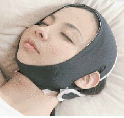 3D Firming Facial Slimming Bandage Oval Face Shape Belt Japan Forming Sleep Mask Massage & Relaxation Free Shipping(China (Mainland))