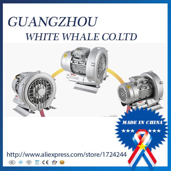 Wholesales HG-250 vortex pump high pressure blower aerator ponds pool whirlpool pump vacuum cleaner punch oxygen pump(China (Mainland))